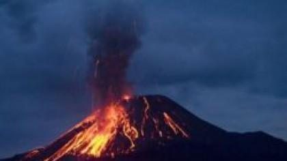 Alertă în Europa! Un vulcan a erupt! Aeroporturi închise
