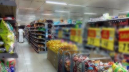Au mers la supermarket să facă niște cumpărături, dar când au ajuns acolo, au avut parte de o surpriză uriașă! Uite ce au găsit printre raioanele cu produse, sigur nu te-ai fi așteptat la una ca asta