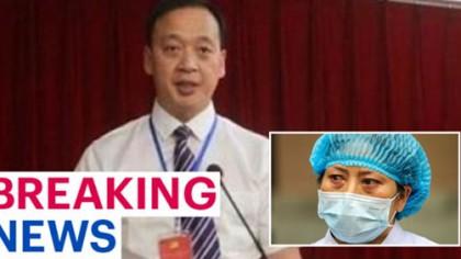 Directorul spitalului din Wuhan a fost ucis de coronavirus